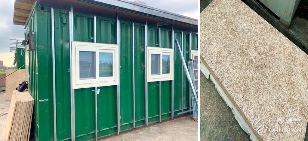 鑽泥板具備自體強度,也是適用戶外的耐水材,可以直接作為貨櫃屋外牆的隔熱材與裝飾材