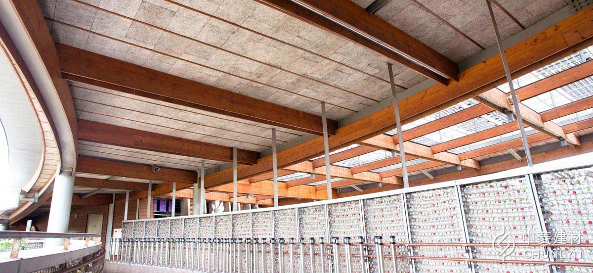 台北花博夢想館的屋頂內側裝上鑽泥板,好看又舒服。