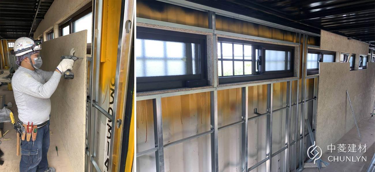 在貨櫃屋內牆架設骨架,再將鑽泥板釘在骨架上,中間的空氣層也可幫助隔熱。