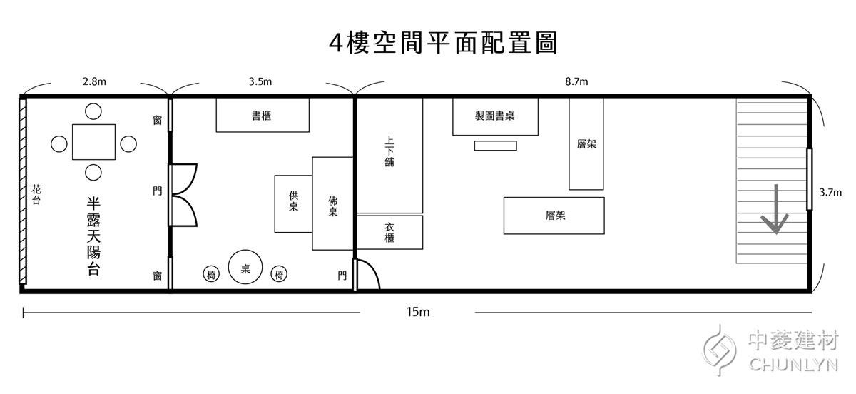 透天厝4樓頂樓的室內平面配置圖,有長形的格局,兩道隔間。