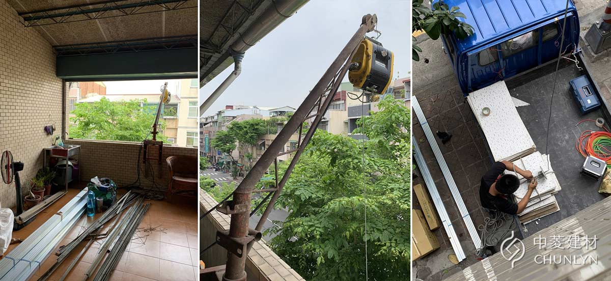 天花板裝潢DIY其中一個挑戰就是材料選擇與進退場安排,像是吊料作業、人員協調、清運等,圖為使用鑽泥板改造頂樓天花板的吊料過程。
