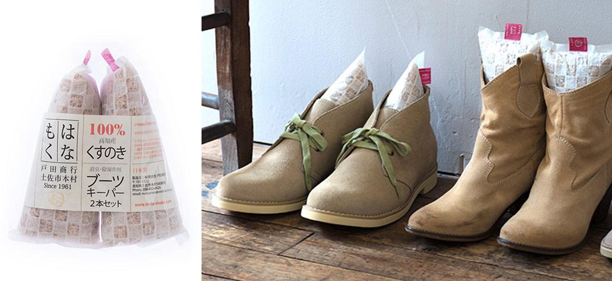 號稱「日本最後一間木絲廠」的戶田商行,位於全日本森林覆蓋率最高的高知縣,一樣利用疏伐材來製成木絲,除了作為包材,還發展出鞋子除臭包、枕頭填充物等。(圖片來源/戶田商行官網)