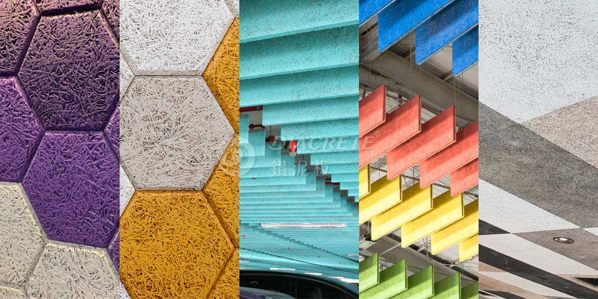 多彩鑽泥板保留立體紋路與吸音性