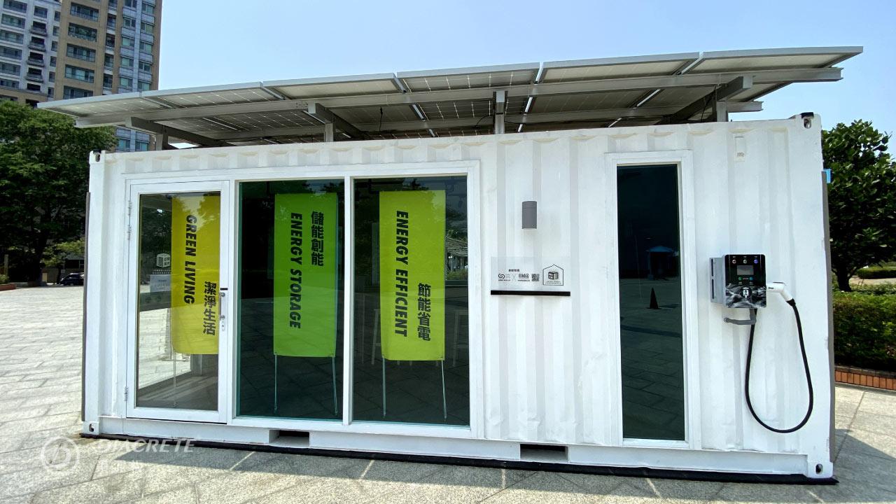 驛日光屋由20呎貨櫃改造而成,滿足節能省電、創能儲能的設計。(圖片提供/台灣碳交易公司)