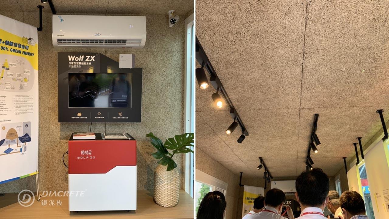 驛日光屋內部天花板與壁板,全部採用鑽泥板來幫助隔熱吸音。